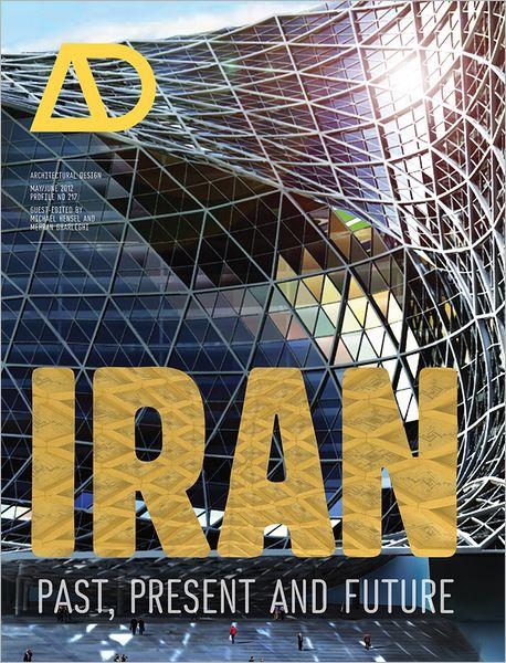 ایران - گذشته، حال و آینده - AD