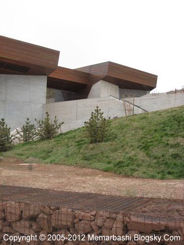 موزه تاریخ طبیعی یوتا